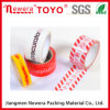 Customize Logo Printed BOPP Tape