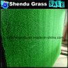 Artificial Grass 10mm for Wedding Floor