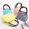 Fashion Portable Lunch Bag for Women Stripe Portable Waterproof Oxford Lunch Bags Carry Tote Storage Bag Case Picnic