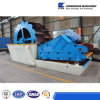 Hot Sale Sand Washing & Dewatering Machine From China