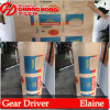 Two Color Packaging Paper Printing Machine (CH802-800F)