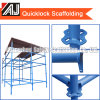 Heavy Quick Lock Scaffolding System (002)