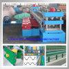 Steel Highway Guardrail Forming Machine