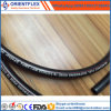 Hot Sale Rubber Fuel Dispensers Hose