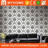 2017 Hot Sale Black and White Flower Wallpaper Wall Paper for Living Room