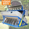Automatic Machinery, Beans RGB Color Sorting Machine