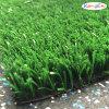 Field Green Artificial Grass for Multi-Sports