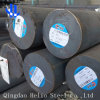 1020/S20c Solid Carbon Steel Round Bar