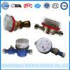 Brass Valve Control Single Jet Dry Type Water Meter