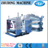 India Film Flexo Printing Machine