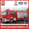 Dongfeng 5000L Small Fire Fighting Truck