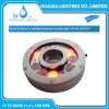 High Power 27W RGB DMX512 Control LED Fountain Ring Light
