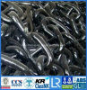 Chafe Chain with Irs Cert