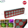 240PCS 3W LED Chip Apollo 16 LED Grow Light for Herbs