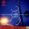 LED Ramadan/Ramazan Motif Pole Decorative Light