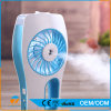 Rechargeable Indoor Beauty Mini Handheld Spray Mist Box Fan