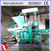 Brick Making Machine, Brick Press, Baking-Free Brick Machine (RG260-2)