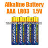 1.5V Lr03 AAA Alkaline Battery Battery for Electric Toys, Remote Control Toys