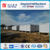 Prefabricated China Made Sandwich Panel Labor Camp Portable Container
