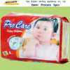 Middle Quality Economic Baby Diaper with Small Mini Packing