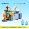 5 Gallon PC Bottle Blow Moulding Machine