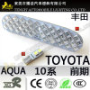 12V Auto Car Interior Dome Reading LED Room Light Lamp for Toyota Aqua 10 Series Front
