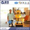 200m Rock Coring Drilling Rig (HF200)