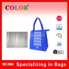 2015 New Fashion Top Quality Cooler Bag, Ice Bag for Food