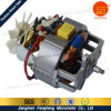 Small Appliance High Spped Mixer Motor