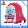 Girls Polyester Backpack 1c School Student Bag