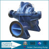 Horizontal Self-Priming Split Case Centrifugal Water Double Suction Pump