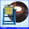 Induction Furnace Type Aluminium Melting Furnace