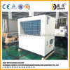 Portable Air Chiller Mini Box Type Chiller