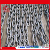 Offshore Mooring Grade 3 Studless Anchor Chain