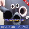 4 Inch High-Pressure Rubber Water Hose- Reinforced Rubber Hose