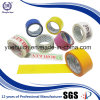 No Bubbles BOPP Adhesive Carton Sealing Tape