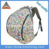 Women Mummy Shoulder Backpack Baby Diaper Changing Bag