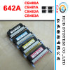 Color Laserjet Cartridge for HP CB400A, CB401A, CB402A, CB403A (HP 642A)