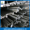 All Series High Strength Aluminum Alloy Aluminium Rod Bar