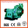 High Head Horizontal Centrifugal Slurry Pump Manufacturer