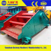 High Frequency Mineral Washing Dewatering Vibrating Screen