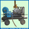 High Pressure Drain Cleaning Machine Block Sewage Pipe Cleaner