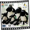 Plush Cartoon Sheep Toy (TPWU0003)