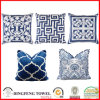 2017 New Design Digital Printing Cushion Cover Df-C138