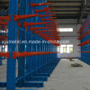 Arm Rack System Cantilever Rack