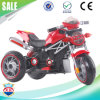New PP Plastic Cheap China Motorcycle for Kids for Sale