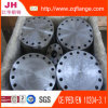 Forged Carbon Steel Blank Flange