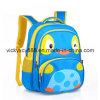 Primary Children Student Kindergarten School Bag Backpack Pack (CY9918)
