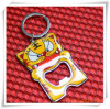 Bottle Opener as Promotional Gift (PG02012)