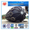 Marine Inflatable Rubber Pneuamtic Fender